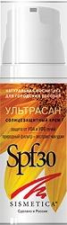 Крем УЛЬТРАСАН SPF 30